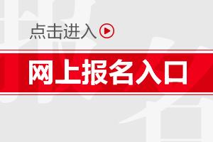 2021年2月河南洛阳电工证焊工证考试正在进行中!
